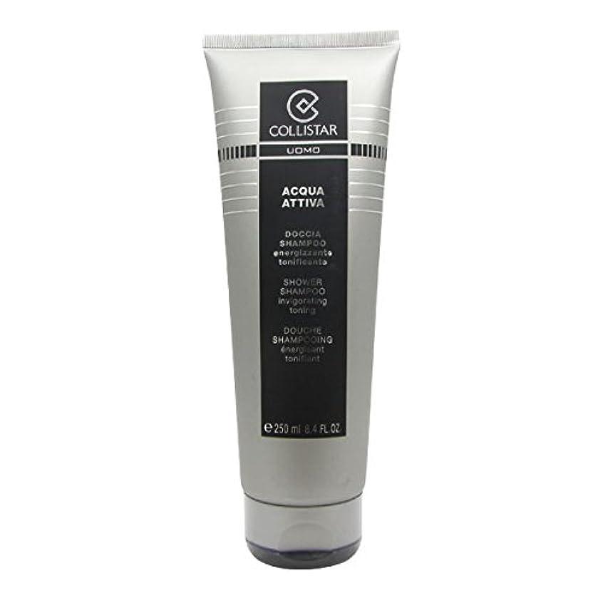 食べる違反する放つCollistar Men Acqua Attiva Shower Shampoo 250ml [並行輸入品]