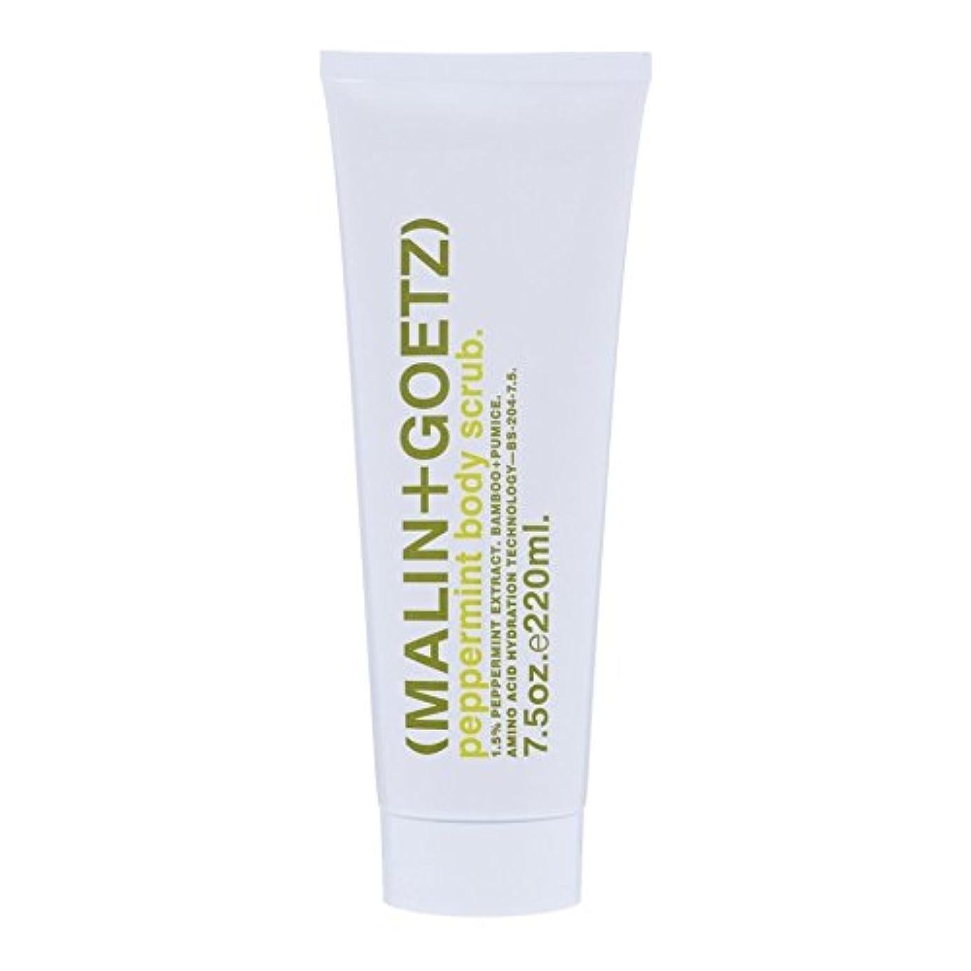 リスト湿気の多い接触(MALIN+GOETZ) Peppermint Body Scrub 220ml - (マリン+ゲッツ)ペパーミントボディスクラブ220ミリリットル [並行輸入品]