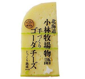 手づくりゴーダチーズ 120g (北海道小林牧場物語) ナチュラルちーず (プロセスチーズやカリッとゴーダの原料) こばやしぼくじょうの生乳で作られた乾酪 ハードタイプチーズ