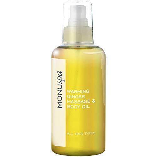 Monu - Spa, olio riscaldante allo zenzero per il corpo, 100ml (etichetta in lingua italiana non garantita)