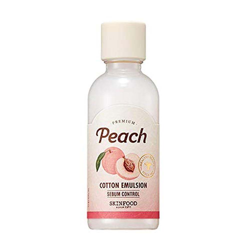凶暴なファブリックきらめくSkinfood プレミアムピーチコットンエマルジョン/Premium Peach Cotton Emulsion 160ml [並行輸入品]