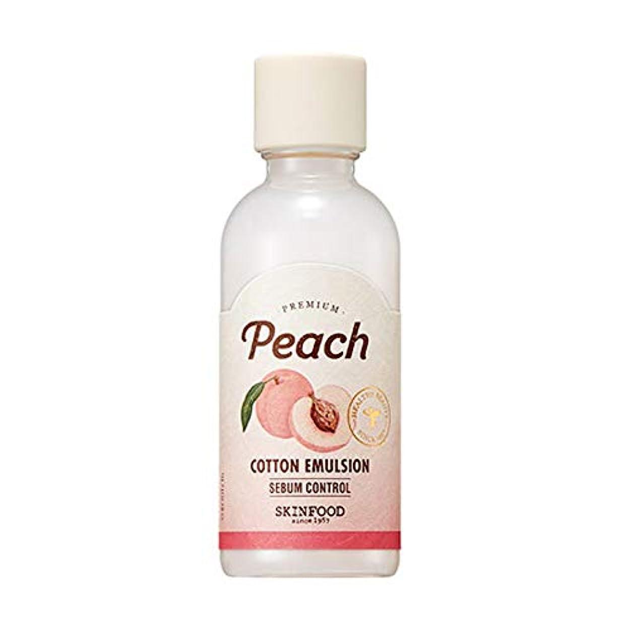 中絶夫婦疑問に思うSkinfood プレミアムピーチコットンエマルジョン/Premium Peach Cotton Emulsion 160ml [並行輸入品]