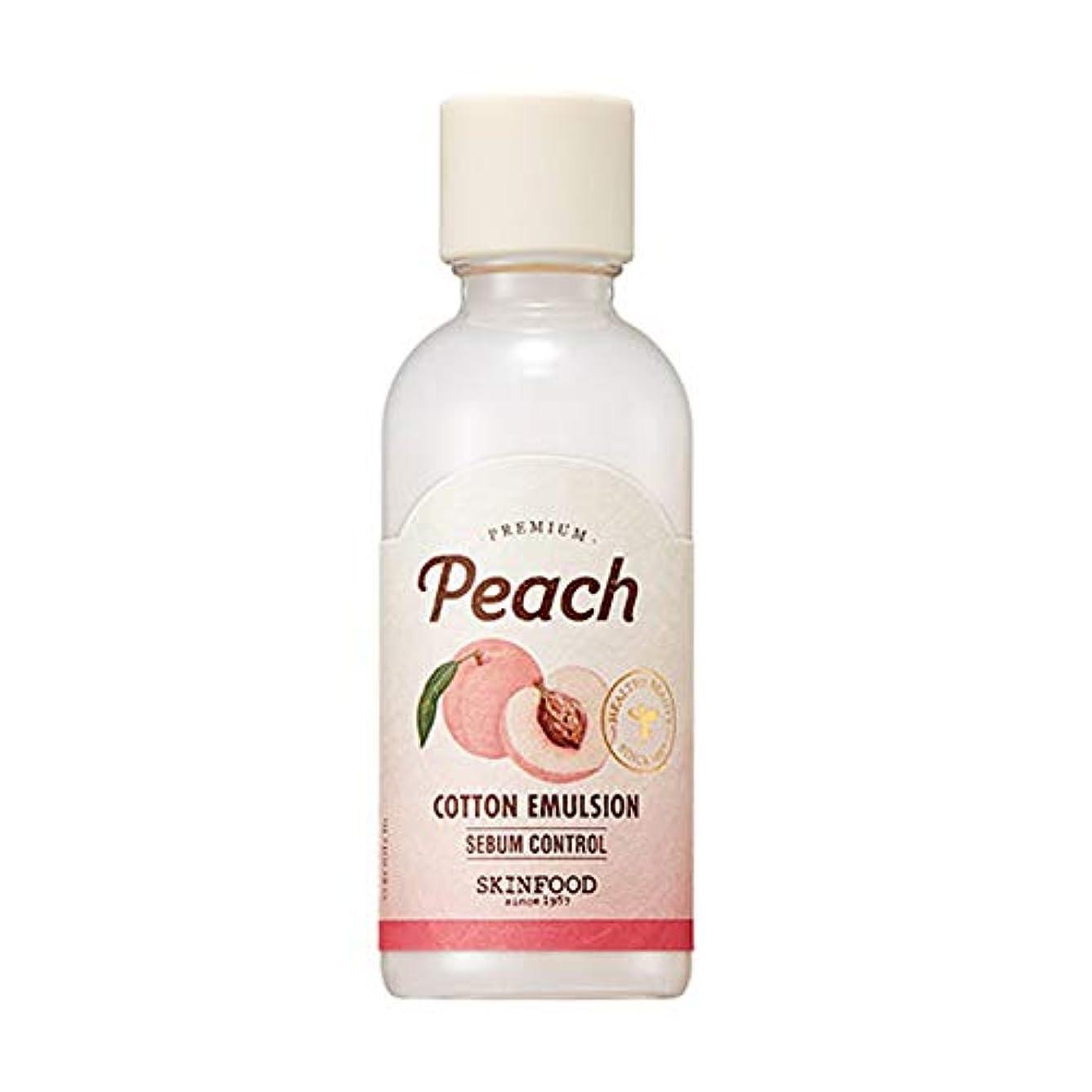 かみそりハードウェア雨のSkinfood プレミアムピーチコットンエマルジョン/Premium Peach Cotton Emulsion 160ml [並行輸入品]