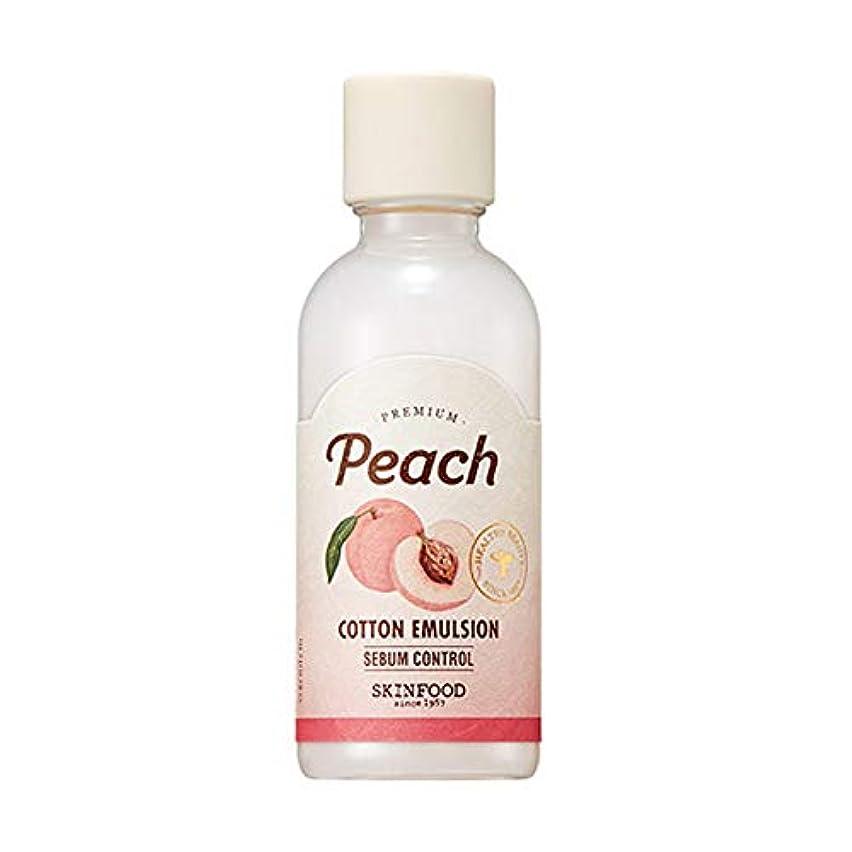 守銭奴トレーニング爵Skinfood プレミアムピーチコットンエマルジョン/Premium Peach Cotton Emulsion 160ml [並行輸入品]