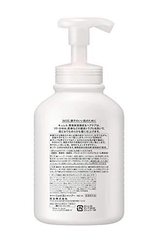 キュレル泡シャンプーポンプ480ml