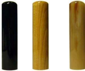 印鑑・はんこ 個人印3本セット 実印: 黒水牛 15.0mm 銀行印: 楓 15.0mm 認印: オランダトビ 15.0mm 最高級もみ皮ケースセット