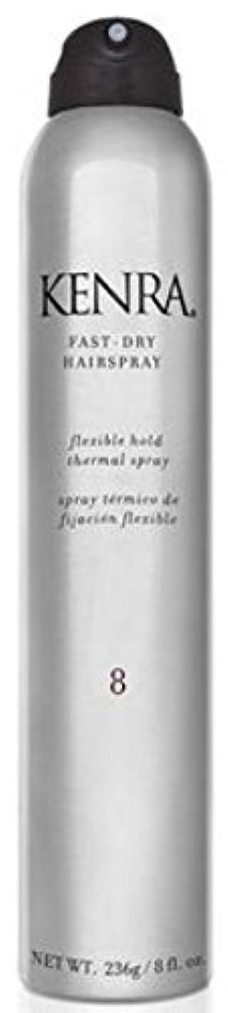 配管再生可能平和なKenra Fast-Dry Hairspray, 8-Ounce