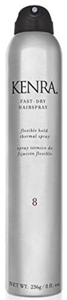 注文探検乱暴なKenra Fast-Dry Hairspray, 8-Ounce