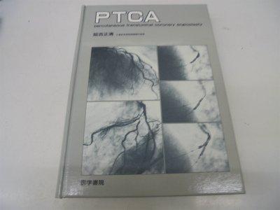 PTCA(percutaneous transluminal coronary angioplasty)の詳細を見る