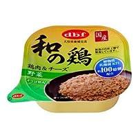 (まとめ)和の鶏 鶏肉&チーズ 野菜 95g (ペット用品・犬フード)【×24セット】 〈簡易梱包