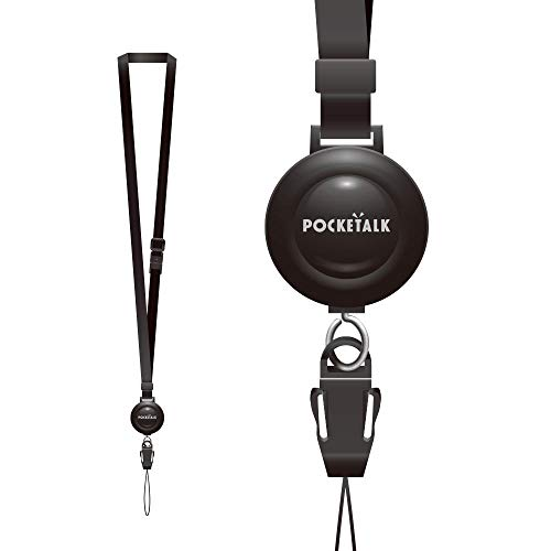 Pocketalk Lanyard - Compatible with Pocketalk Classic Language Translator Device