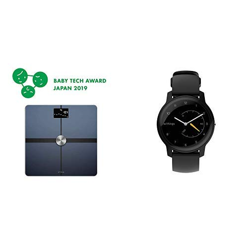 Withings Move Black/Yellow & Withings Body + ブラック セット【日本正規代理店品】