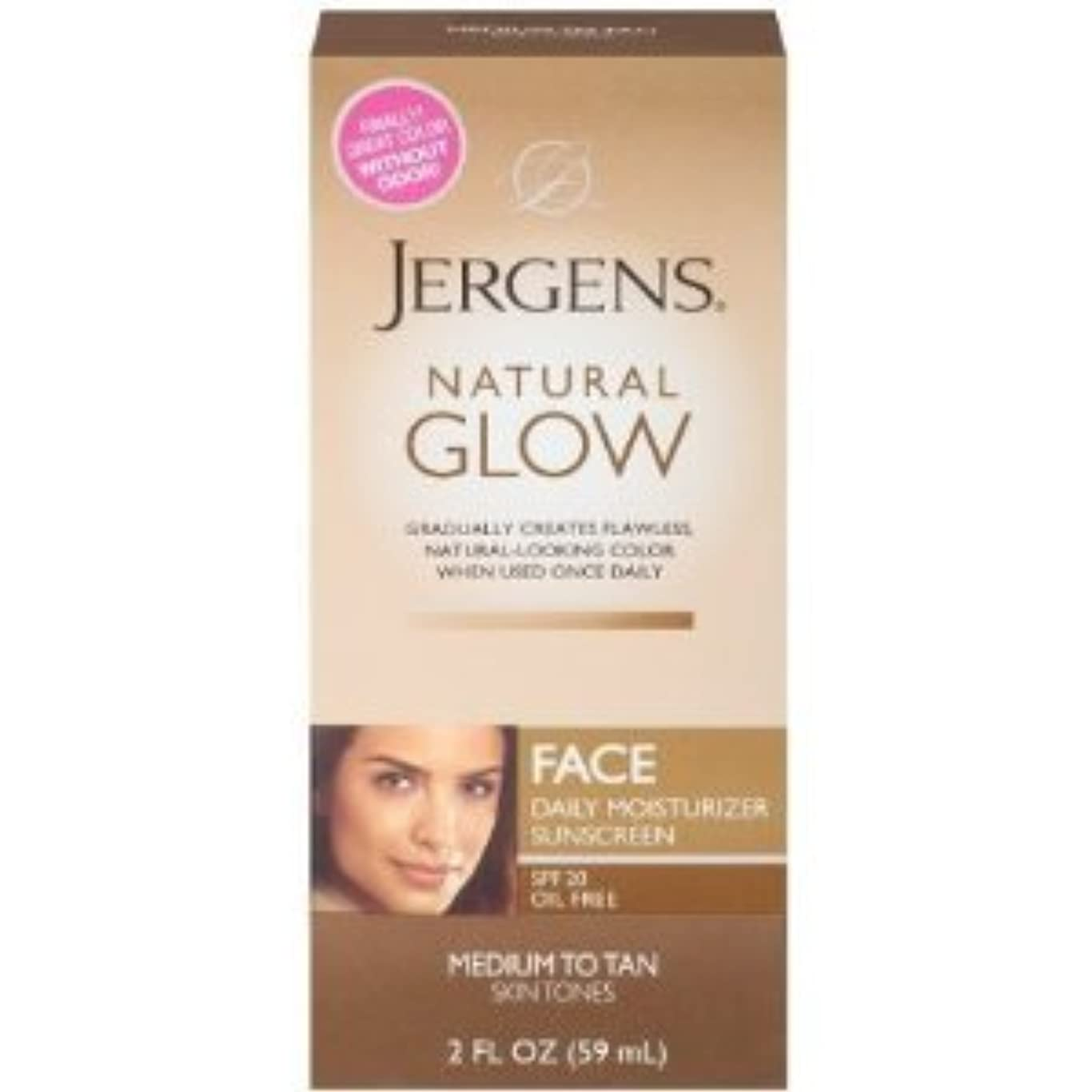 輸血量ボウリングNatural Glow Healthy Complexion Daily Facial Moisturizer, SPF 20, Medium to Tan, (59ml) (海外直送品)