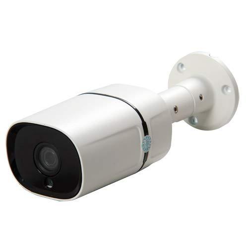 Camera Bullet Gamma 1080p PRO - 4 in 1 1/8 inch CMOS-lens 3,6 mm