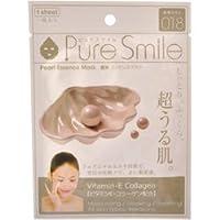 【サンスマイル】エッセンスマスク 真珠 1枚 ×3個セット