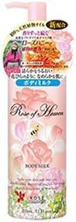 KOSE コーセー ローズオブヘブン ボディミルク 210ml (バラの香り)(3本セット)