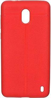 غطاء خلفي لهاتف نوكيا 1 بلس من البولي يوريثان اللدن بالحرارة وألياف الكربون الناعمة بنمط الليتشي - أحمر