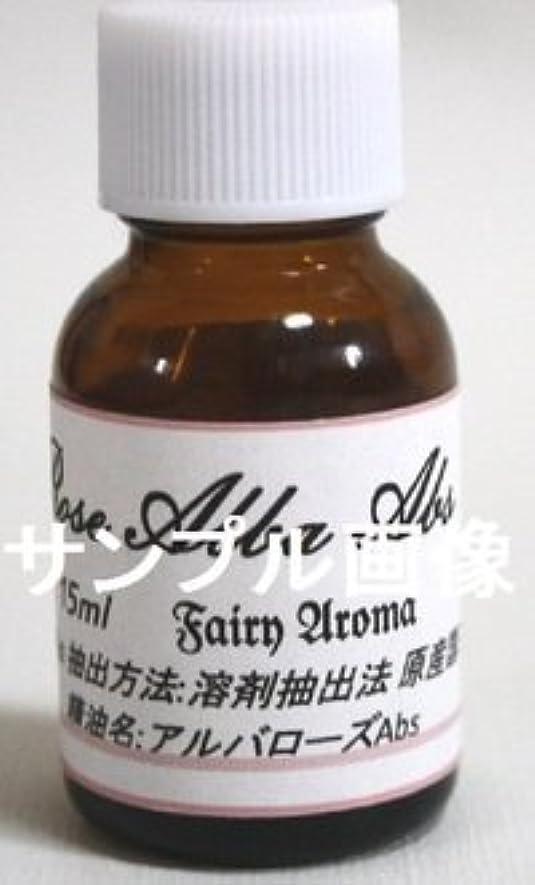 対処飢饉成熟したイングリッシュローズAbs 10ml フローラル系 精油 アロマオイル ブランド名【Fairy Aroma】 [並行輸入品]