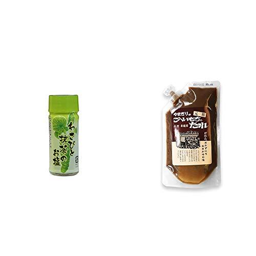 [2点セット] わさびと抹茶のお塩(30g)・妻籠宿 やまぎり食堂 ごへい餅のたれ(250g)