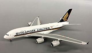 DMCMX 1:400航空機のモデルシンガポール航空A380の運送屋の静的シャーシ装飾合金ボディシミュレーション製品のカラーボックスホリデーギフト室の装飾に非常に適しています