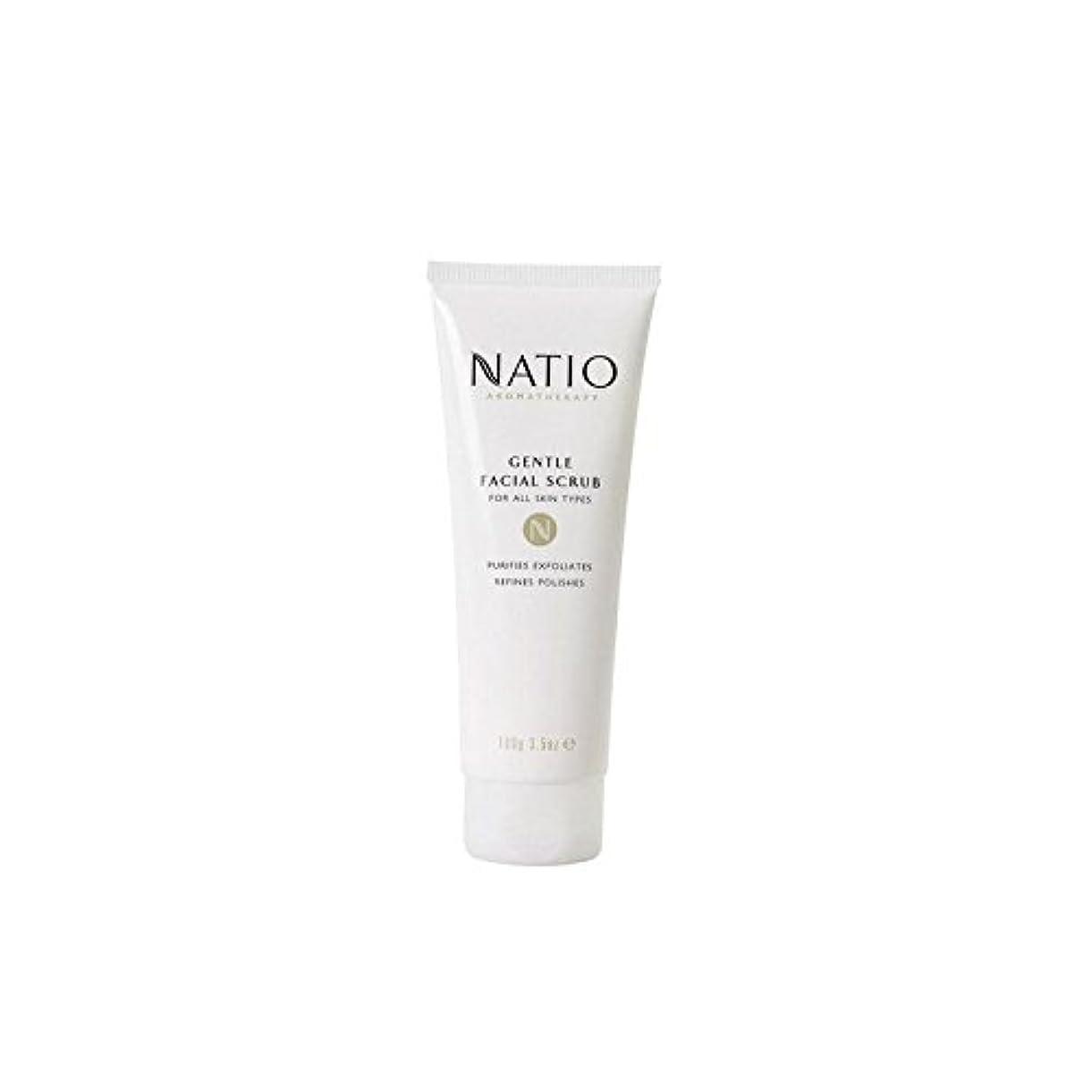 配当首尾一貫したたっぷり優しいフェイシャルスクラブ(100グラム) x4 - Natio Gentle Facial Scrub (100G) (Pack of 4) [並行輸入品]