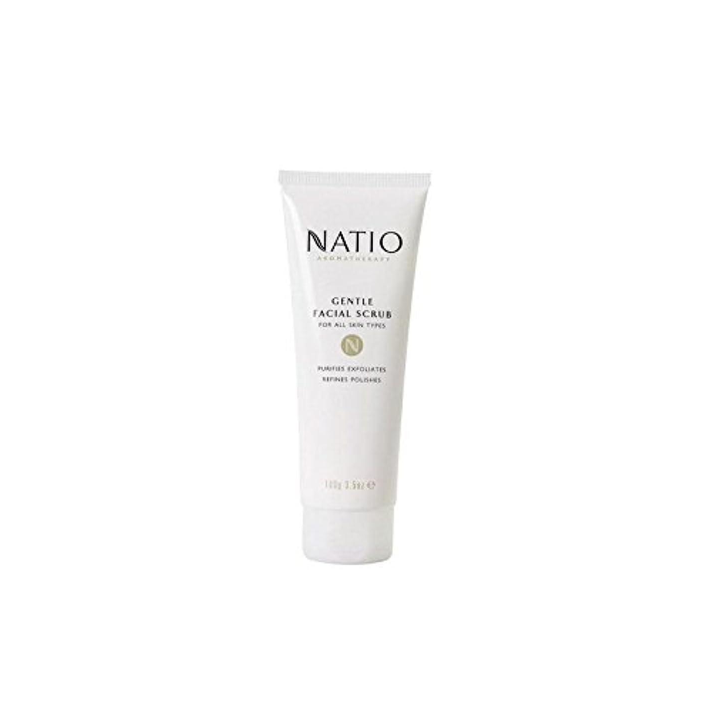 大事にする遺体安置所透ける優しいフェイシャルスクラブ(100グラム) x4 - Natio Gentle Facial Scrub (100G) (Pack of 4) [並行輸入品]