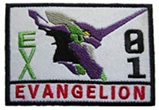 NERV Evangelion Eva-01 Tactical Embroidery Patch Hook & Loop Morale Patch Military Patch for Clothing Accessory Backpack A...