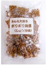 2個セット ポリポリ納豆 5.5g×50包入り (しょうゆ油味)