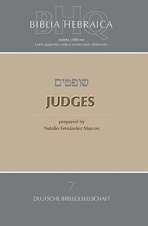 Judges: Quinta editione (Biblia Hebraica Quinta) (English and Hebrew Edition)