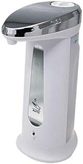 ソープディスペンサー 自動 洗剤 食器 オート ハンドソープ 横13.2×縦19.5×幅8.2cm ハンドディスペンサー 衛生 電池式 HD-TP01-W