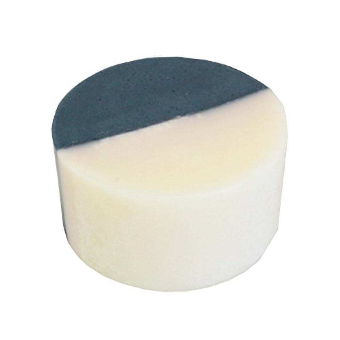 うまれたフレキシブルシャープ藍色工房 藍染め石けん「ふたえ」(60g)