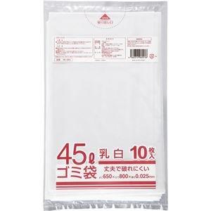 (まとめ) クラフトマン 業務用乳白半透明 メタロセン配合厚手ゴミ袋 45L HK-084 1パック(10枚) 【×15セット】 ds-1581770