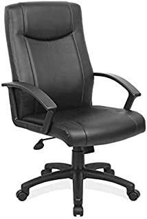 OfficeSource High Back Swivel Chair with Arms, Black Upholstered Seat & Back, Black Frame, Contemporary Design, Durable Construction (1201BLK)