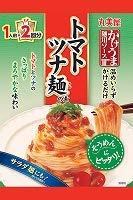 丸美屋 かけうま麺用ソース <トマトツナ麺の素> 1人前×2回分 3袋セット