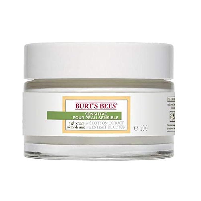 テザーカートリッジ配置[Burt's Bees ] バーツビー敏感ナイトクリーム50グラム - Burt's Bees Sensitive Night Cream 50g [並行輸入品]