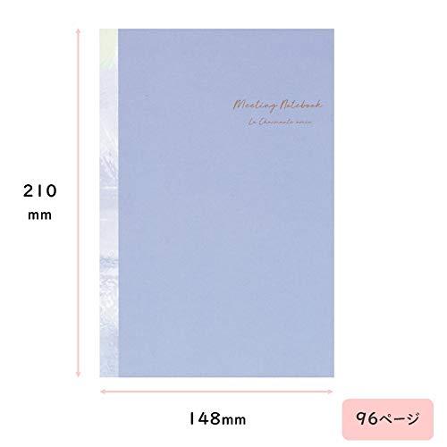 Gakken(学研ステイフル)『プランナーシリーズミーティングノート』