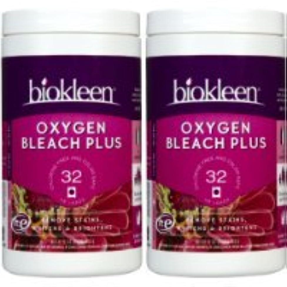 Biokleen Oxygen Bleach Plus, 32 oz-2 pk