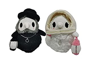 HUAU 2Pcs Cartoon Animal Doctor Stuffed Plush Toy Halloween Doctor Party Prom Props Luminous Plush Toys Gifts 20Cm