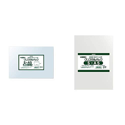 【セット買い】ヘイコー 透明 OPP袋 クリスタルパック A5 横 100枚 S-A5 & ヘイコー 透明 OPP袋 クリスタルパック A5 100枚 S-A5 006740000