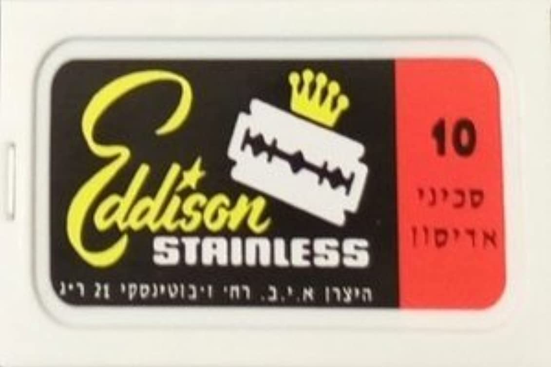 カルシウム動揺させるロールPersonna Eddison Stainless 両刃替刃 10枚入り(10枚入り1 個セット)【並行輸入品】