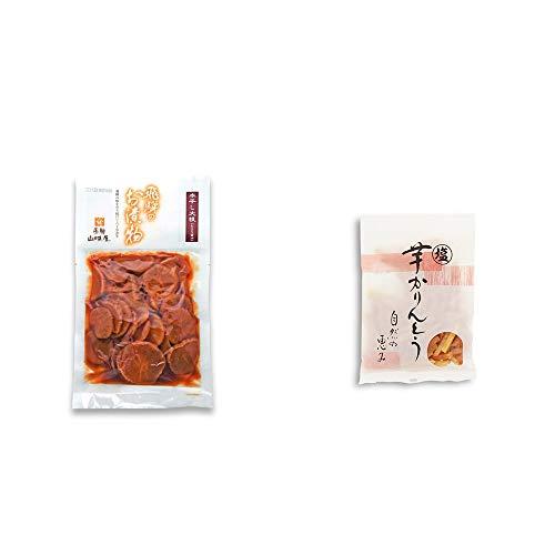[2点セット] 飛騨山味屋 本干し大根(135g) ・塩芋かりんとう(150g)