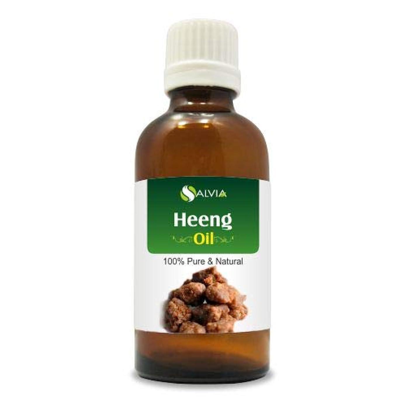 喜劇ナイトスポット眠るHeeng (Ferula Assafoetida) 100% Natural Pure Essential Oil 10ml