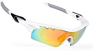 767b69ba1e INBIKE ciclismo gafas hombres mujeres polarizadas – Gafas Gafas Deportes al  aire libre bicicleta gafas de