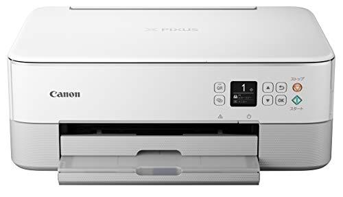Canon TS5330 Printer A4 Inkjet Composite Machine White 2019