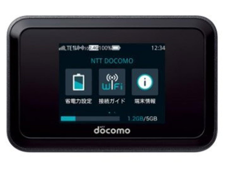 競う不振放課後docomo Wi-Fi STATION HW-01H 白ロム