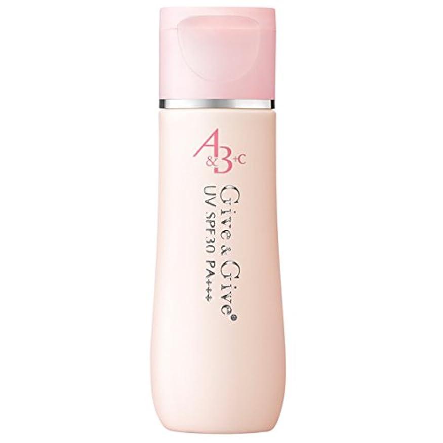 魅了する乳剤防衛Give&Give UV AアンドBプラスC35ml/紫外線をしっかりブロックする日焼け止めローション【CC】