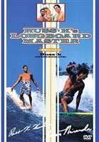 ロングボード 2 中級 ラスケイズロングボードマスターセッション2 [DVD]
