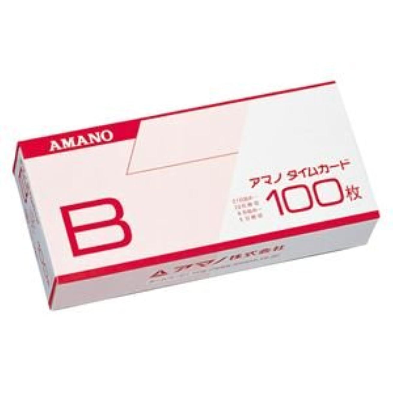 有力者滅びるフクロウ(業務用セット) アマノ タイムカード (標準)Bカード 1箱入 【×3セット】 〈簡易梱包