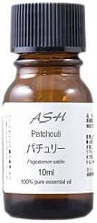 ASH パチュリー エッセンシャルオイル 10ml AEAJ表示基準適合認定精油