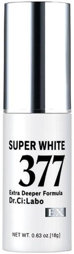 許容できるさらに頑丈ドクターシーラボ スーパーホワイト377EX 18g